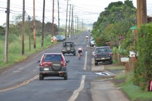 Share the road. Farrington Highway from Wailua High School to Camp Erdman. Great ride.